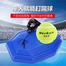 網球訓練器帶線初學