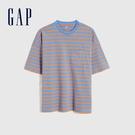 Gap男裝 厚磅密織系列碳素軟磨 基本款素色短袖T恤 735902-橙色條紋