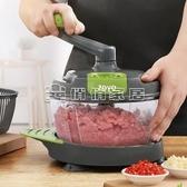(快速)絞肉輔食機 佐優絞肉機家用手動攪拌機碎菜機手搖絞餡機餃子餡神器小型絞菜機YYJ