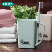 【春季上新】 洗漱杯 簡約漱口杯創意刷牙杯套裝牙缸情侶塑料口杯 小麥秸稈杯子