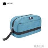 packall男女士商務旅行健身洗漱包防水大容量便攜式隨身化妝收納 藍嵐
