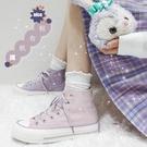 鞋子女2021新款秋冬粉紫拼色鴛鴦鞋泫雅風高幫帆布鞋jk鞋日系板鞋 寶貝計畫 618狂歡