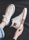 帆布鞋 新款高幫帆布鞋女白色休閒百搭平底板鞋學生韓版小熊小白鞋【618特惠】