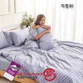 專利吸濕排汗 《布魯斯》絲柔棉雙人加大薄床包被套4件組 台灣製 MIT 兒童床包