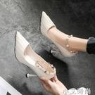 春秋新款小碼高跟鞋31 32 33尖頭細跟一字扣帶單鞋大碼女鞋41-43 小艾新品