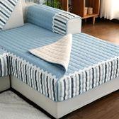 沙發坐墊 四季通用布藝防滑沙發套全包萬能套全蓋 BF11311『男神港灣』