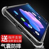 HTC U12 手機殼U12plus保護套氣囊防摔U11 plus硅膠全包軟殼男女 3c優購