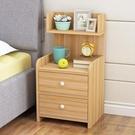 簡易床頭櫃簡約現代迷你經濟型多功能組裝收納櫃儲物櫃臥室床邊櫃WY【快速出貨】