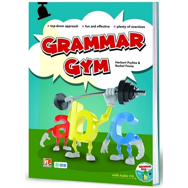 Grammar Gym練習本(附文法 聽力練習題CD)