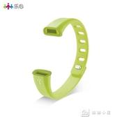 手環mambo1代可替換腕帶HR運動手環錶帶通用多彩錶帶 新年禮物