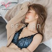 【Yurubra】晝夜精靈內衣。A.B.C.D罩-無鋼圈-水滴型-透氣-包副乳-不易滑肩-台灣製。※0515藍黑