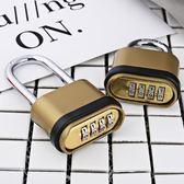 密碼鎖迷你大號掛鎖柜子鎖行李箱旅行箱宿舍健身房防盜鎖 萬客居