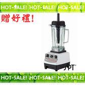 《現貨立即購+贈冰模》SPT SJ-3000M / SJ3000M 尚朋堂 台灣製造 生機調理 果汁機 冰沙機 (2L)