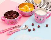 吃飯碗嬰幼兒童寶寶可愛輔食小孩餐具創意防燙摔套裝碗    琉璃美衣