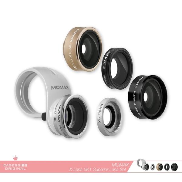 MOMAX摩米士 X-Lens 5合1專業鏡頭組合 (CAM6) 15X微距+120°廣角+180°魚眼+2.5X長距+CPL偏光