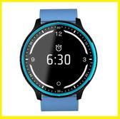 618大促 智慧運動手錶 現貨 心率血壓血氧睡眠健康監測多功能智能手環 新P69彩屏智慧手環igo