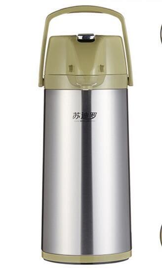 氣壓式保溫壺家用不銹鋼按壓暖瓶玻璃紅膽熱水瓶大容量棋牌室暖壺IGO青木鋪子