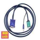 HDMI 轉 VGA 轉換器 轉接頭 轉換線 帶聲音 HDMI to VGA(79-2198)
