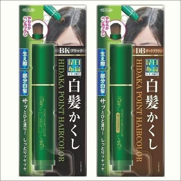 日本TO-PLAN 利尻昆布 局部白髮遮齡染髮筆_20g(黑色/深咖色)