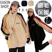 EASON SHOP(GW9574)實拍字母LOGO撞色拼接毛絨絨羊羔毛拉鍊開衫小高領長袖棉工裝夾克休閒外套女加厚
