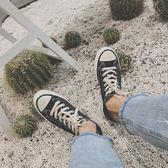男鞋 韓版夏季日系帆布鞋百搭休閒鞋男士運動布鞋懶人鞋潮流學生鞋子男 2色