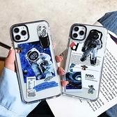 蘋果 iPhone11 Pro Max XR XS MAX iX i8+ i7+ SE 2020 貓咪太空人 手機殼 全包邊 可掛繩 保護殼