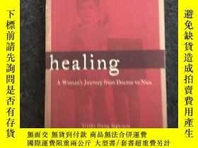 二手書博民逛書店healing:A罕見Womans Journey from Doctor to Nun(英文原版)Y2365