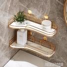 免打孔浴室衛生間置物架壁掛墻上洗手間廁所沐浴露轉角衛浴收納架