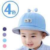 寶寶帽 精靈嬰童帽 漁夫帽 遮陽帽 防曬 嬰兒帽 DL1586 好娃娃