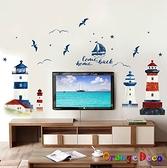 壁貼【橘果設計】海島風 DIY組合壁貼 牆貼 壁紙 室內設計 裝潢 無痕壁貼 佈置