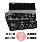 ☆唐尼樂器︵☆可分期免運 YAMAHA Steinberg UR22 MKII 樂器 Midi 音訊/錄音介面 直播設備