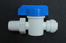 水電接頭.淨水器接頭.塑膠快速接頭ZBV...