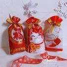 1入 新年束口袋 糖果袋 餅乾袋【X050】束口袋 年節送禮 新年送禮 福袋 禮物袋 小禮物抽繩袋