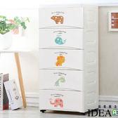 【IDEA】動物樂園五層多功能DIY收納櫃(附輪/貼紙)如圖