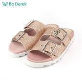 【Bo Derek 】寬版雙帶平底涼拖鞋-粉色