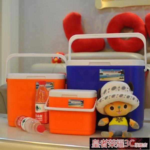 冰桶 PU保溫冷藏箱冰桶商用戶外車載藥品疫苗母乳釣魚保鮮大小號YTL 現貨