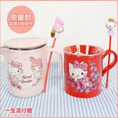 《限量版》7-11集點 Hello Kitty 凱蒂貓 三麗鷗 正版 盆栽 陶瓷杯組 立體公仔 杯子 水杯 330ml B05840