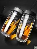 水杯 雙層玻璃杯男便攜喝水杯保溫防摔女網紅透明加厚隔熱過濾泡茶杯子 交換禮物