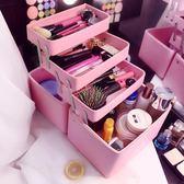 化妝包便攜洗漱品收納盒大容量手提化妝箱
