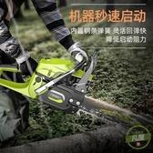 油鋸 伐木鋸汽油鋸小型手持電鋸家用進口原裝大功率砍樹機-限時8折購