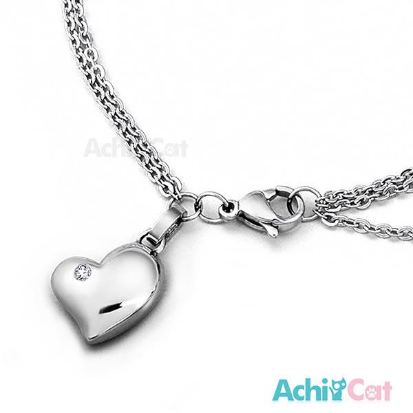 鋼手鍊 AchiCat 珠寶白鋼 蜜糖甜心 愛心 送刻字