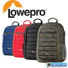 Lowepro 羅普 Tahoe BP 150 泰壺 黑(L42) 藍(L43) 紅(L44) 迷彩(L45) BP150 雙肩後背相機包 【台閔公司貨】
