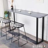奶茶店實木吧台桌椅 酒吧桌椅高腳桌靠墻吧台桌陽台窄桌長條桌魔方數碼WD
