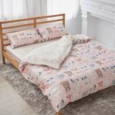 單人 薄床包兩用被三件組 60支紗 100%純天絲(加高35CM)台灣製《親親寶貝》