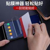 三星S8鋼化水凝膜s9手機膜全屏覆蓋S8 曲面貼膜Note8抗藍光s7edge后背無白邊plus高清 艾尚旗艦店