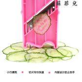 美容黃瓜面膜切片器美容工具
