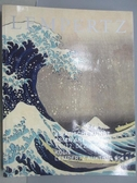 【書寶二手書T2/收藏_ZFY】LEMPERTZ_951期_Asiatische Kunst_2009/Dez/11-1