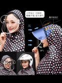 雙人雨衣電動摩托電瓶自行車騎行加厚寬大母子男女士韓國時尚雨披5