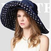 超大帽檐 防曬沙灘帽 可折疊戶外遮陽帽 【非凡上品】z228