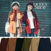 Queen Shop【02010961】雙口袋針織毛衣外套 六色售*現+預*